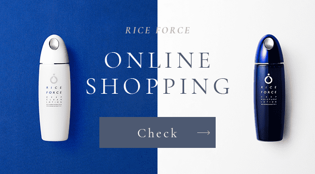 RICE FORCE ONLINE SHOPPING