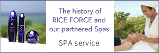 The history of RICE FORCE and our partnered Spas. Brand Site