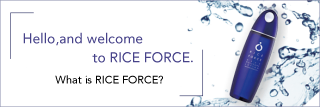 Hello,and welcome to RICE FORCE. What is RICE FORCE?