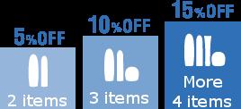 5%OFF商品購入2点 10%OFF商品購入3点 15%OFF商品購入4点以上